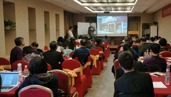 第六期《商业模式设计·股权整体策划》研讨会
