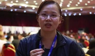 深圳市全标药业有限公司
