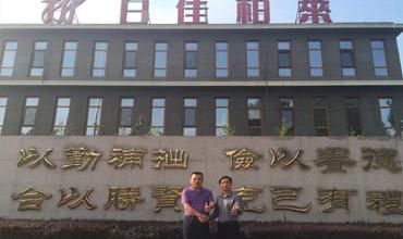 北京日佳柏莱窗业