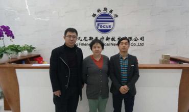 北京福克斯医疗器械