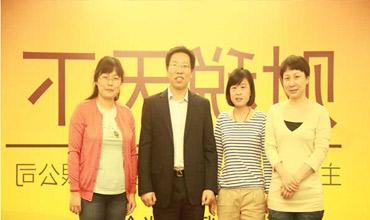 浙江康桥汽车工贸集团股份有限公司