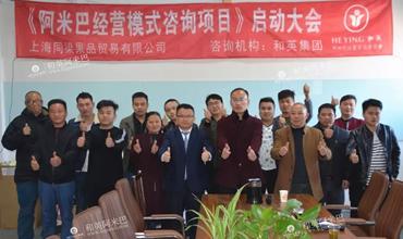 上海同梁果品贸易有限公司