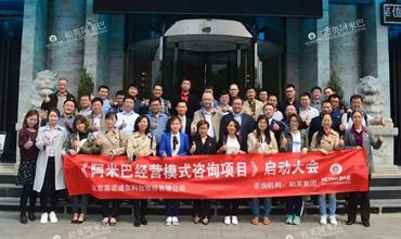 北京英诺威尔科技股份有限公司