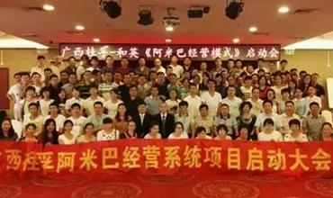 广西桂孚石化有限公司