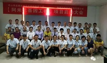 昆山博益鑫成高分子材料有限公司