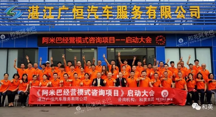 湛江广恒汽车服务有限公司
